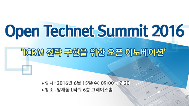 Open Technet Summit 2016