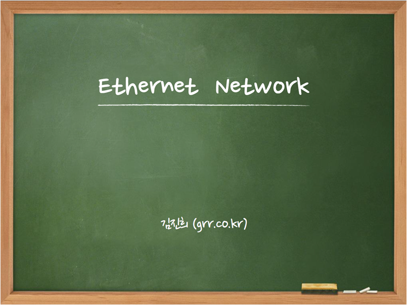 Ethernet Network