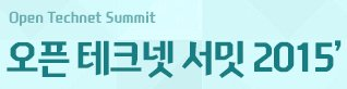 Open Technet Summit 2015