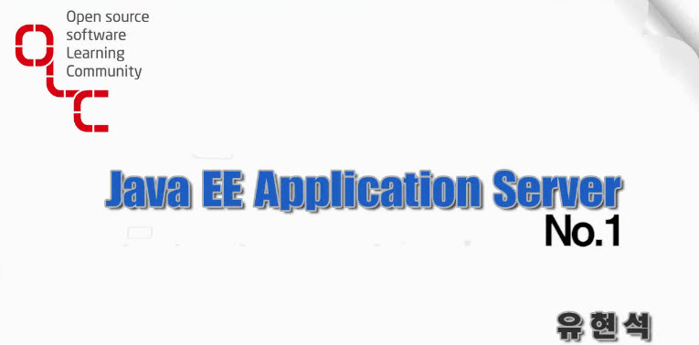 Java EE Application Server