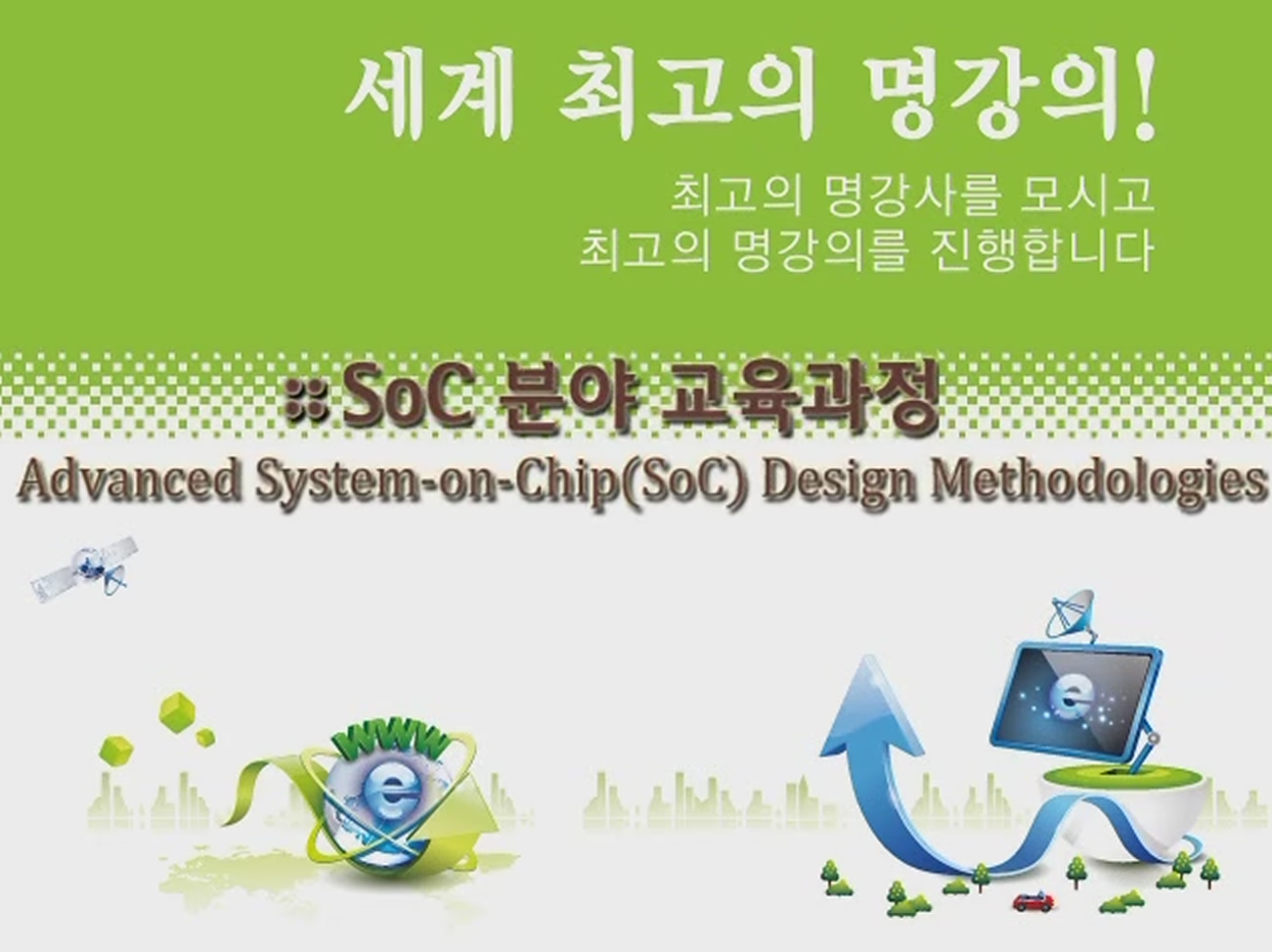 Advanced System-on-Chip(SoC) Design Methodologies